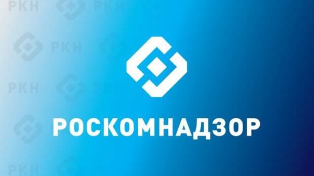 Западные соцсети связались с Роскомнадзором после ограничения трафика Twitter
