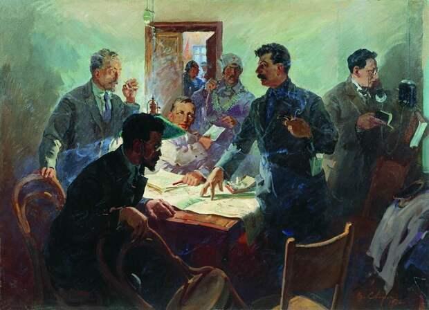 Штаб Октября. (1934 год). Автор: Василий Сварог.