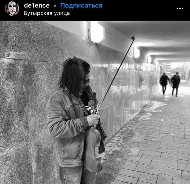 Фото дня: музыкант в переходе на Бутырской
