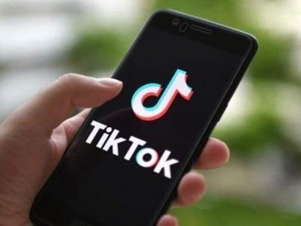 TikTok и WeChat запретят в США с 20 сентября