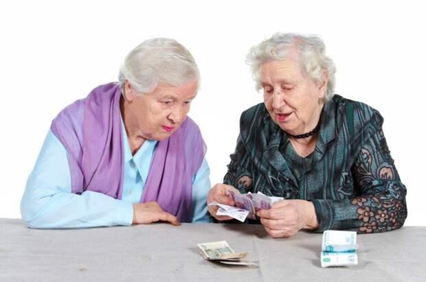 Формулой самостоятельного расчета пенсии поделились в Институте труда