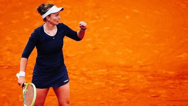 Крейчикова в финале победила Кырстю и выиграла турнир в Страсбурге
