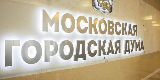 Депутаты МГД приняли закон о запрете продажи алкоголя в барах площадью менее 20 метров