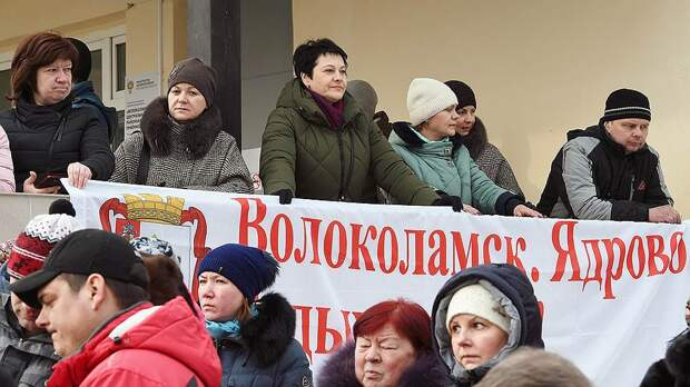 Как экологические проблемы становятся социально-политическими на примере подмосковного Волоколамска