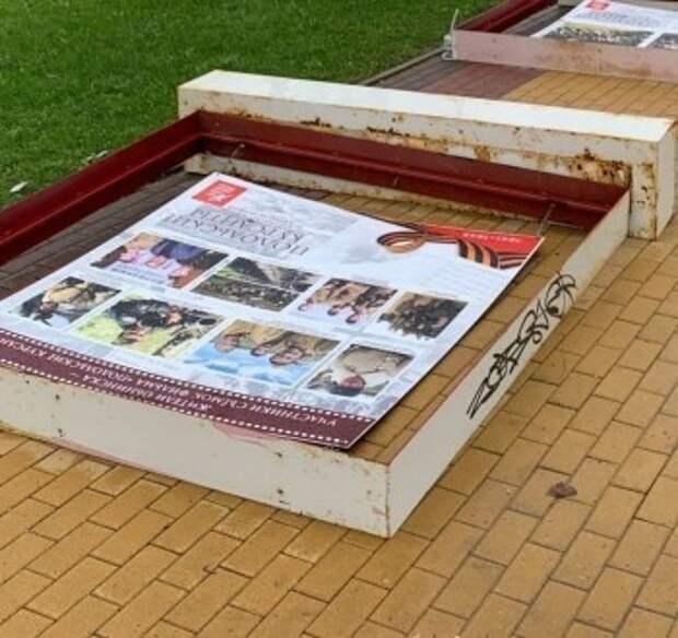 Обнинцы возмущены упавшими штендерами и рваным Знаменем Победы
