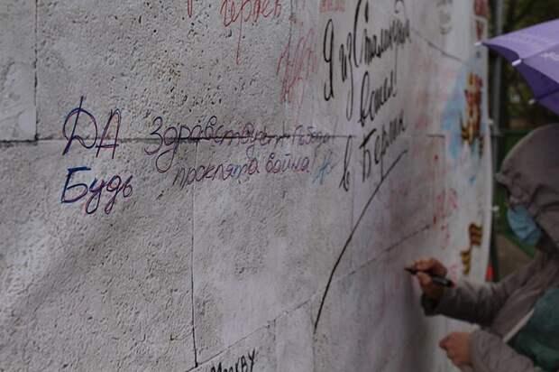 Пятиметровая «Стена Победы» появилась в Воронцовском парке Москвы