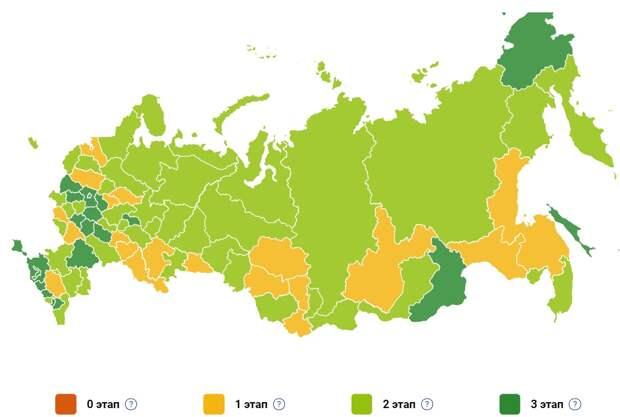 """Закроются все: Россию """"готовят"""" к новому карантину с 20 сентября"""
