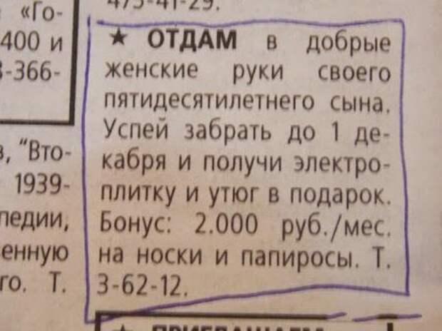 Маразмики =) №7714 » RadioNetPlus.ru развлекательный портал: