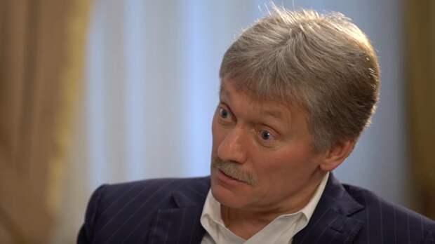Песков уточнил дату выхода на работу после майских праздников