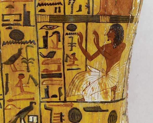 Откуда на Руси про Египет узнавали