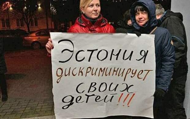 Борьба за русский язык в Эстонии
