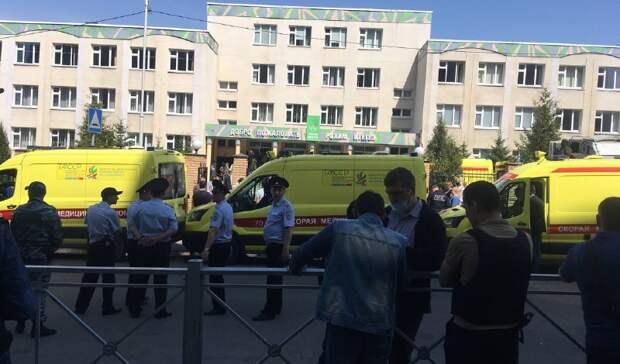 ВКазани объявили опроведении контртеррористической операции из-за стрельбы вшколе