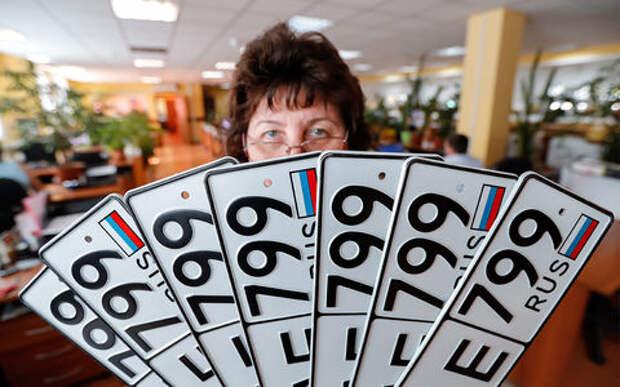 ФАС установила предельную стоимость номерных знаков. Невыгодную