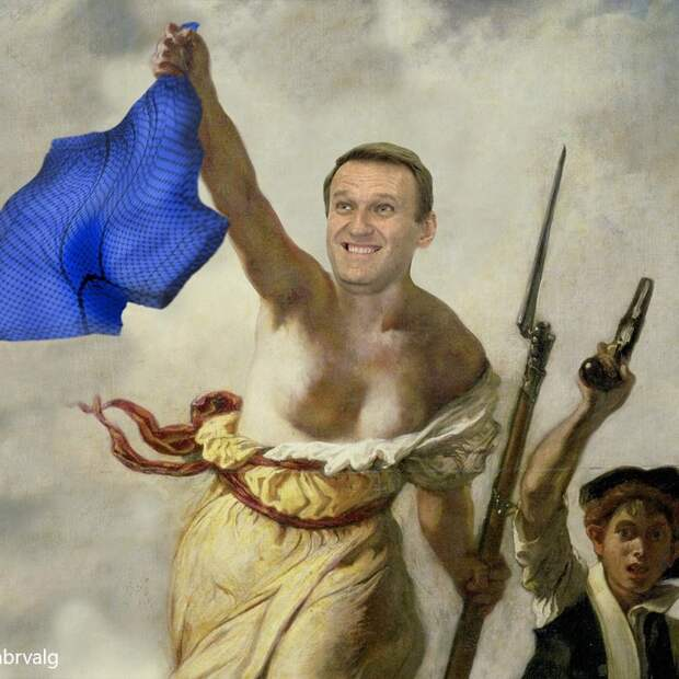 Вместо флага «Синие трусы»!