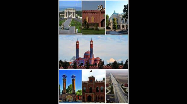 Сэкономь на путешествии гянджа город в азербайджане