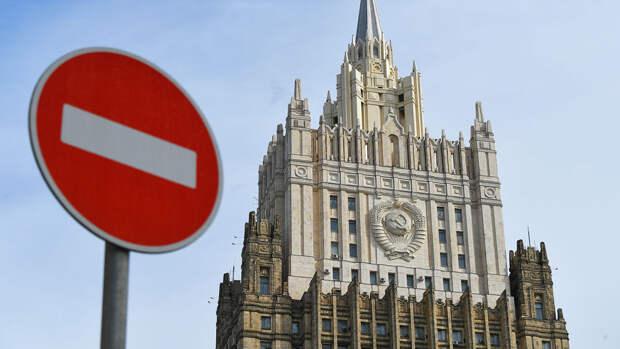 В МИД рассказали об ответных мерах в отношении сотрудников посольства России в Болгарии