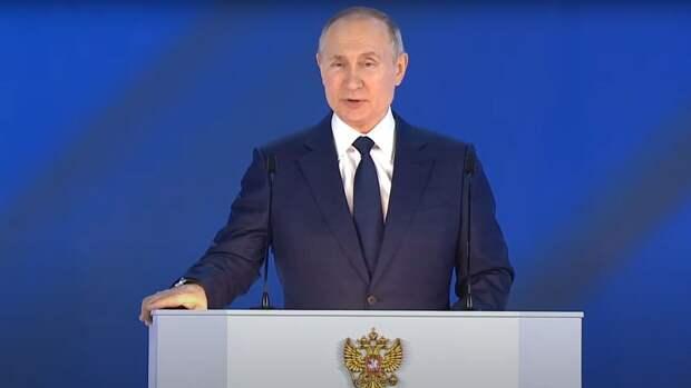Путин предложил ввести инфраструктурные кредиты для регионов