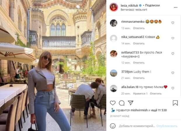 """Никитюк в топе и джинсах прогулялась по Одессе, раскрыв в себе новый талант: """"Леся Амуровна..."""""""