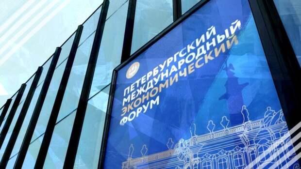 ПМЭФ-2021: главные мероприятия, что ждет бизнес, ограничения со 2 по 5 июня в Петербурге