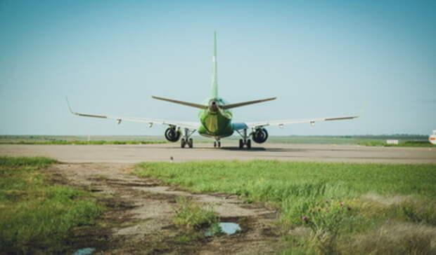 ИзКазани появятся рейсы вГеленджик