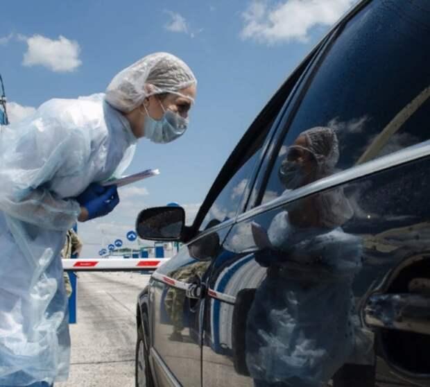 Число заразившихся коронавирусом в России перевалило за 800 тысяч