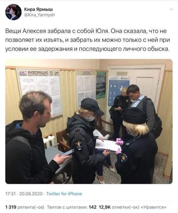 Навальный уже не патриот – «Одежду отдайте!»
