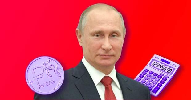 ⚡ Главное из обращения Путина: поддержка бизнеса и населения