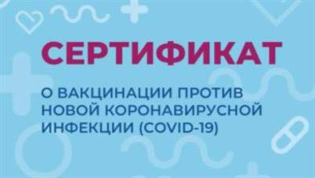 "Коронавирус и финансовые рынки 22 марта: AstraZeneca избавилась от клейма, а РФПИ наращивает производство ""Спутника V"""