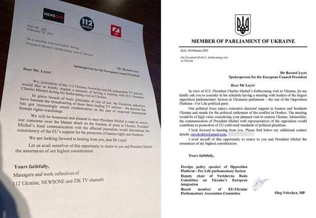 """""""Не проработал и часа"""": Зеленский прихлопнул новый телеканал Медведчука"""