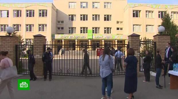 Кузнецова рассказала о мужестве учителей казанской школы, где произошла стрельба