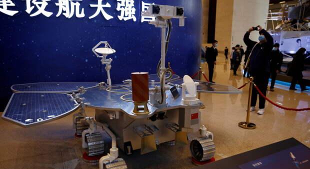 Китайский марсоход успешно доставлен на Красную планету