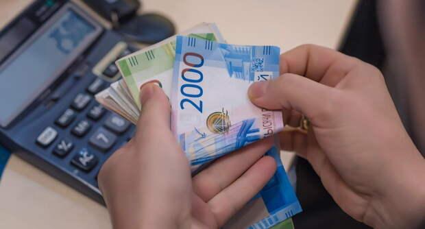 Новые выплаты, которые ждут россиян летом 2021 года
