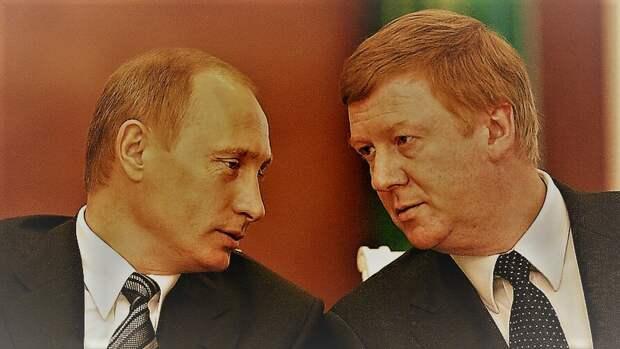 Секрет непотопляемости главного приватизатора всея Руси