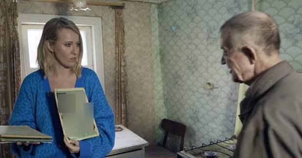 Netflix выкупил фильм Собчак о скопинском маньяке