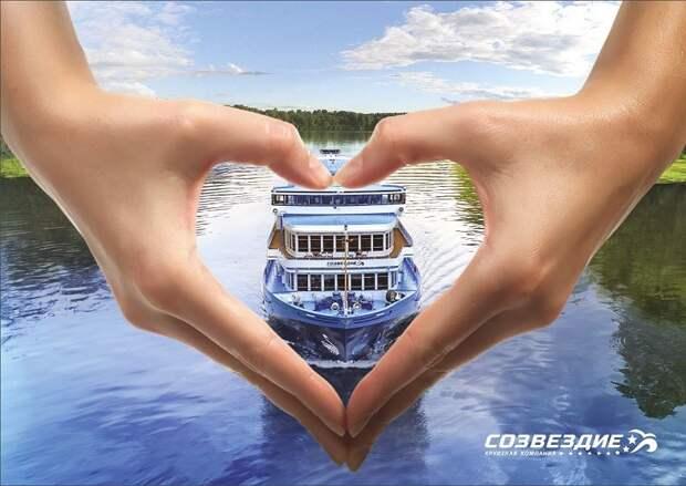 Что подарить на День всех влюбленных? ТОП – 5 водных подарков по версии Круизного центра «Инфофлот».