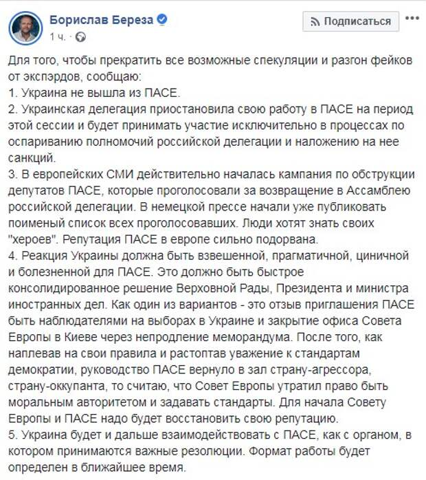 Как украинский рагуль Европой решил покомандовать...