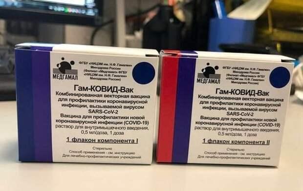 В России заявили об интересе к их вакцине со стороны ЕС и США - Cursorinfo: главные новости Израиля