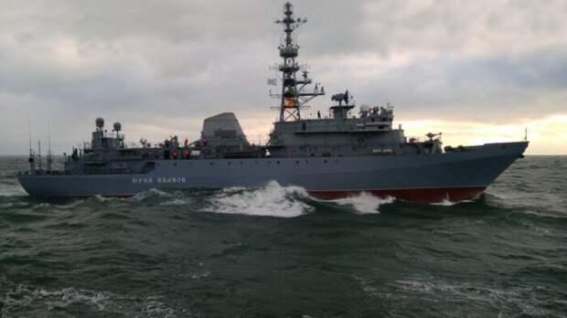 Разведывательный корабль ВМФ РФ «Юрий Иванов» вошел взону маневров НАТО