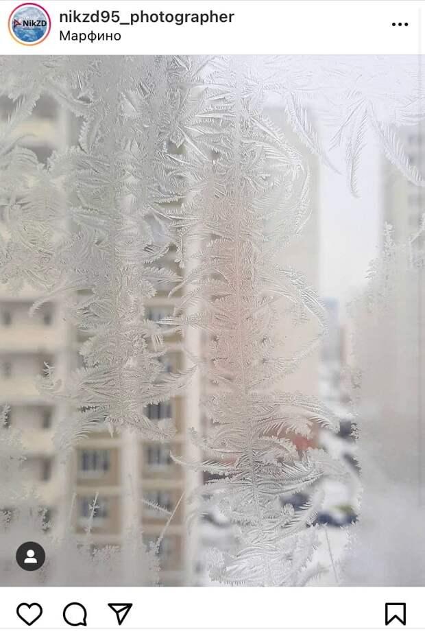 Фото дня: мороз нарисовал узоры на окнах Марфина