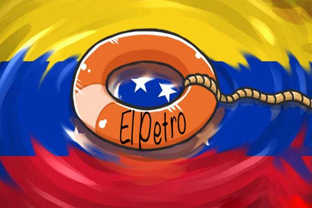 Petro Venesuela