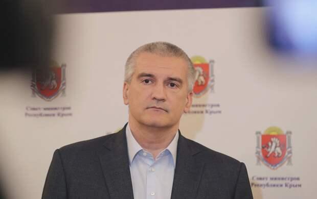 Аксенов попросил россиян не приезжать в Крым