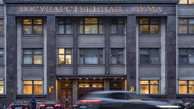 В Госдуму внесли проект об упрощении иностранцами получения РВПО при учёбе