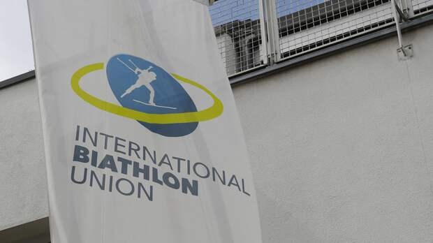 Белоруссия потеряла право на проведение этапа КМ по биатлону в сезоне-2021/2022