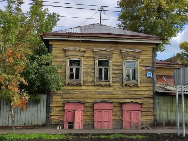 Иркутск за один день