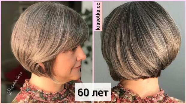 Боб-каре для женщин 60 лет: особенности и достоинства стрижки (+10 фото)
