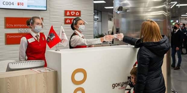 Центр госуслуг на Ангарской откроется до конца года