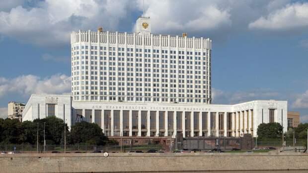 Правительство России анонсировало запуск единой платформы управления данными