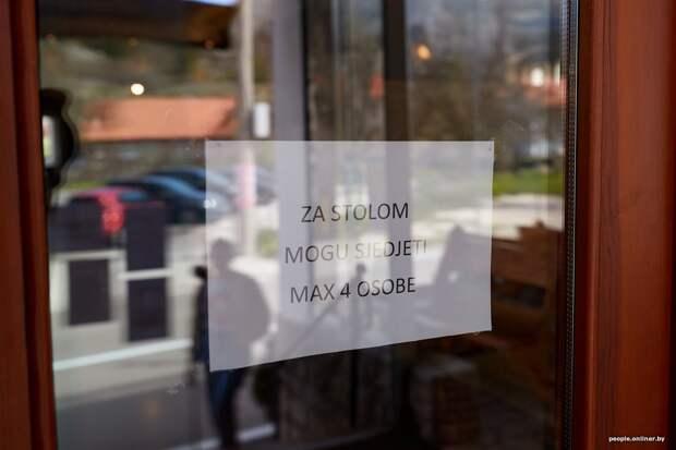 Черногория открылась для белорусов: посмотрите, как тамсейчас