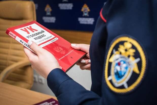 Депутат не довез до Крыма килограмм новогоднего амфетамина