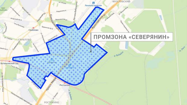 Деловой квартал появится на месте промзоны «Северянин»